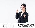 ビジネスウーマン ビジネス 女性の写真 37806397