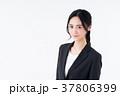 ビジネスウーマン 女性 会社員の写真 37806399