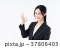 ビジネスウーマン ビジネス 女性の写真 37806403