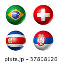 Russia football 2018 group E flags on soccer balls 37808126