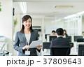 ビジネスウーマン ビジネス オフィスの写真 37809643