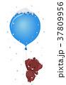 年代 バルーン 気球のイラスト 37809956