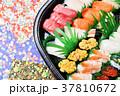 お寿司 魚介類 握り寿司の写真 37810672
