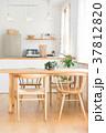 ダイニング キッチン テーブルの写真 37812820