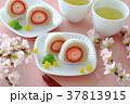 いちご大福 さくら 桜の写真 37813915