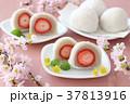 いちご大福 さくら 桜の写真 37813916