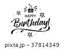 タイポグラフィ タイポグラフィー 活版のイラスト 37814349