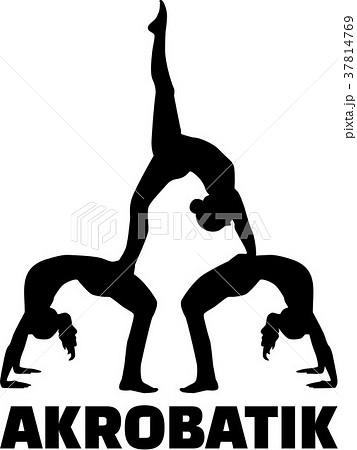 acrobatics silhouette with german wordのイラスト素材 37814769 pixta