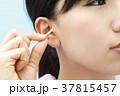 耳掃除をする若い女性 37815457