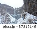 厳寒の華厳の滝 37819146