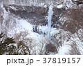厳寒の華厳の滝 37819157
