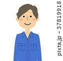 男性 作業着 作業服のイラスト 37819918