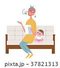 保育園不採用通知 母親 イラスト 37821313