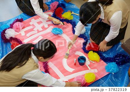 中学生 文化祭 図工 高校生 37822319