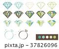ダイヤモンド 宝石 ベクターのイラスト 37826096
