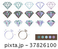 宝石 デザインパーツ素材(グリーン×パープル) 37826100