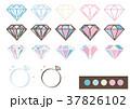 ダイヤモンド 宝石 ベクターのイラスト 37826102