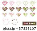 ダイヤモンド 宝石 ベクターのイラスト 37826107
