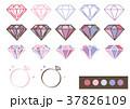 ダイヤモンド 宝石 ベクターのイラスト 37826109
