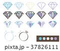 宝石 デザインパーツ素材(ブルー) 37826111