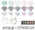 宝石 デザインパーツ素材(ミント×ピンク) 37826114