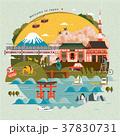 日本 愛おしい 美しいのイラスト 37830731