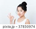 小学生 女の子 女性の写真 37830974