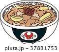 牛丼 37831753