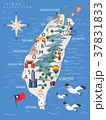 Taiwan travel poster 37831833