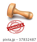 made in Jamaica round stamp 37832487