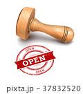 オープン 開く 開けるのイラスト 37832520