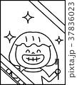 ベクター 女の子 子供のイラスト 37836023