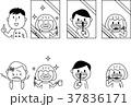 虫歯 女の子 男の子のイラスト 37836171