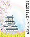 桜咲く春のお城 37836731