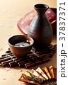 日本酒花見 37837371