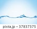 水面イメージ 37837375