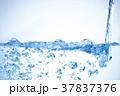 水面イメージ 37837376