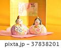 ひな祭り ひな人形 お雛様の写真 37838201