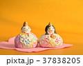 ひな祭り ひな人形 お雛様の写真 37838205