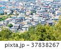 住宅地 住宅街 住宅の写真 37838267