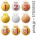 順位 ランキング メダルのイラスト 37838502