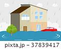 住宅 洪水 浸水のイラスト 37839417