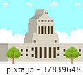国会 37839648