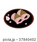 和菓子 スイーツ 食べ物のイラスト 37840402