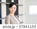 ビジネスウーマン 女性 人物の写真 37841134