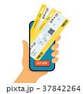 オンライン ベクタ ベクターのイラスト 37842264