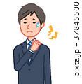 男性 肩凝り 痛みのイラスト 37845500