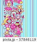 戯れる 遊び コスプレのイラスト 37846119