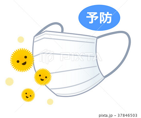 マスクと花粉 37846503