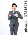ビジネスマン 男性 質問の写真 37846931